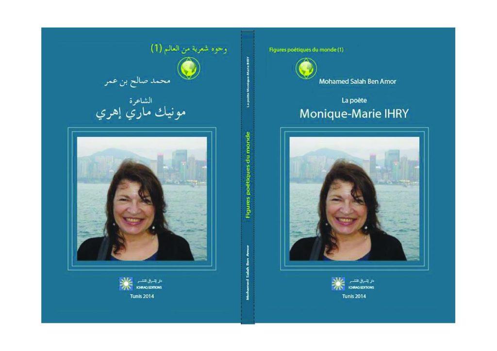 La poète Monique-Marie IHRY par Mohamed Salah Ben Amor